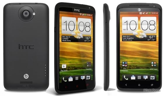 HTC One X+ Plus