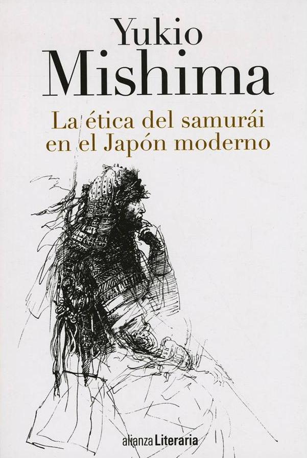 Ao Kendama: La ética del samurái en el Japón moderno (葉隠入門)