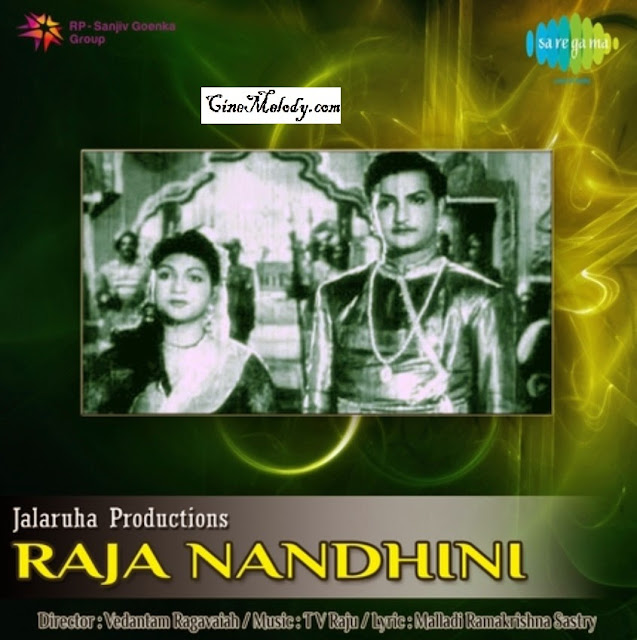 Raja Nandini Telugu Mp3 Songs Free  Download  1958