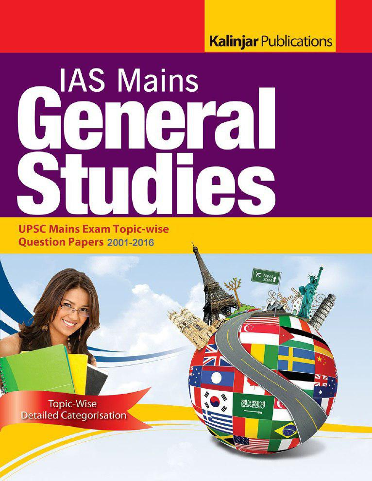 english essay books for upsc Introductions for persuasive essays civil services essay 2015 customer service civil services essay 2015 civil services essay 2015 upsc 2015 books, study.