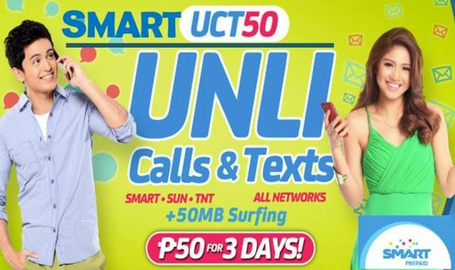 smart unlicall and text 50