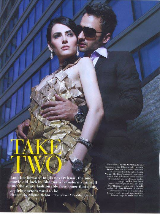 mandana karimi magazine photoshoot
