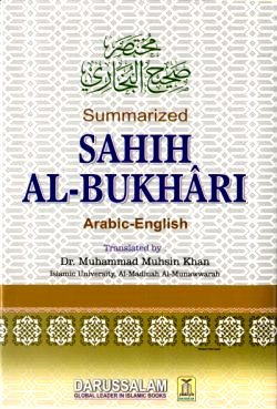 Sahih Al Bukhari 9 Volumes: volume 1 to   - Internet …