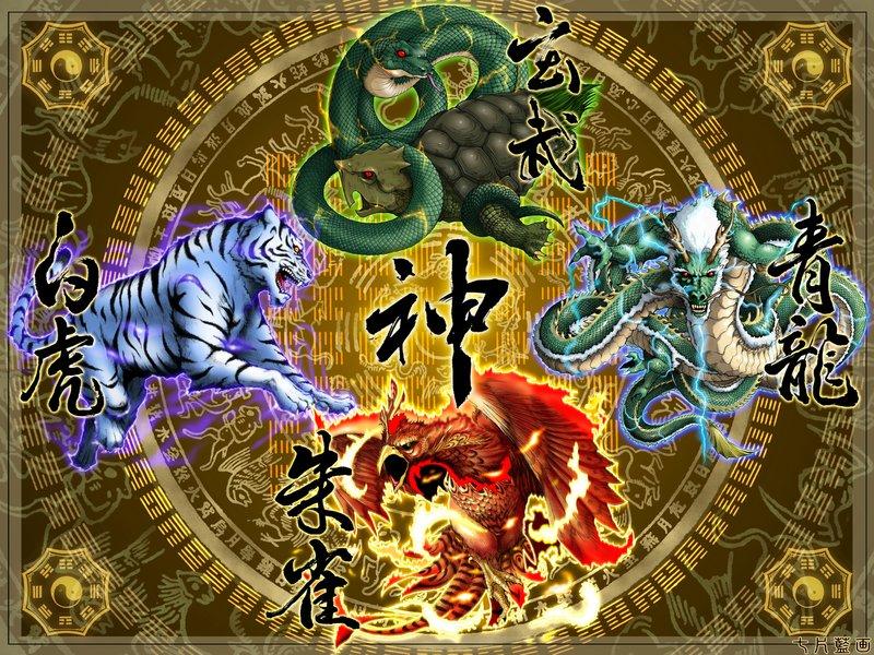Red Phoenix Stone : Hacia japón mitologia las cuatro bestias sagradas
