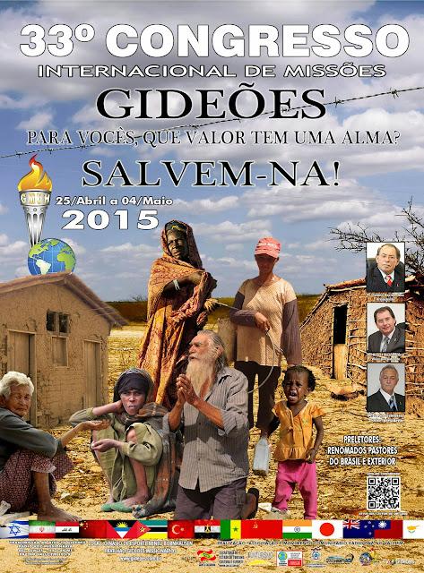 http://www.gospelchannelbrasil.com.br/2015/04/comeca-hoje-congresso-dos-gmuh-2015.html