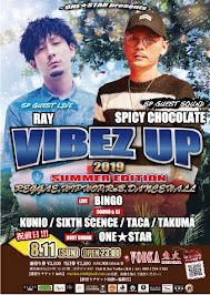 『VIBEZ UP 2019』