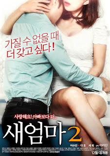 Stepmother 2 (2017)