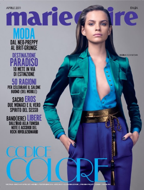 reginacover Regina Feoktistova for Marie Claire Italia April 2011 (Cover)