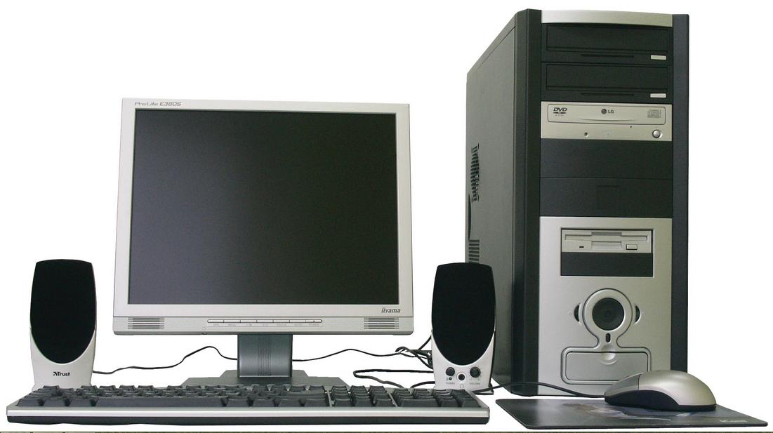 Mengenal Komputer Bagian I