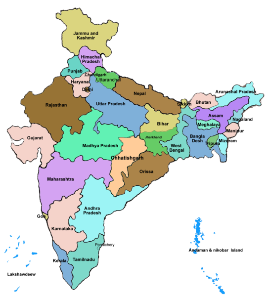 Political Geography of India: facts, info ~ FACTS n INFO