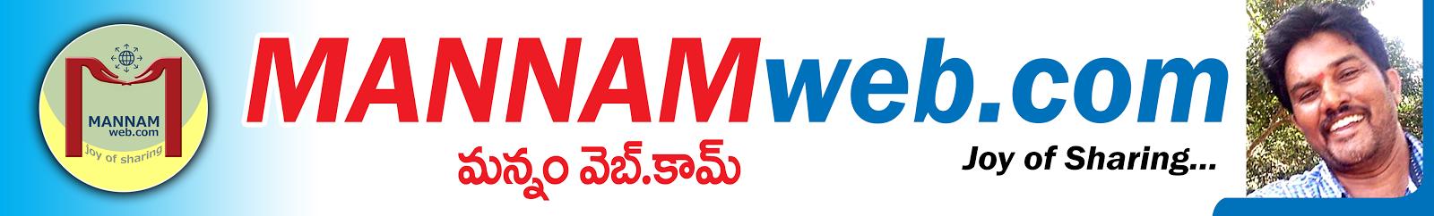 MANNAMweb.com