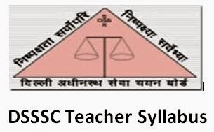 DSSSB Assistant, Computer, Special Teacher, Primary Teacher Previous Papers PDF 2014