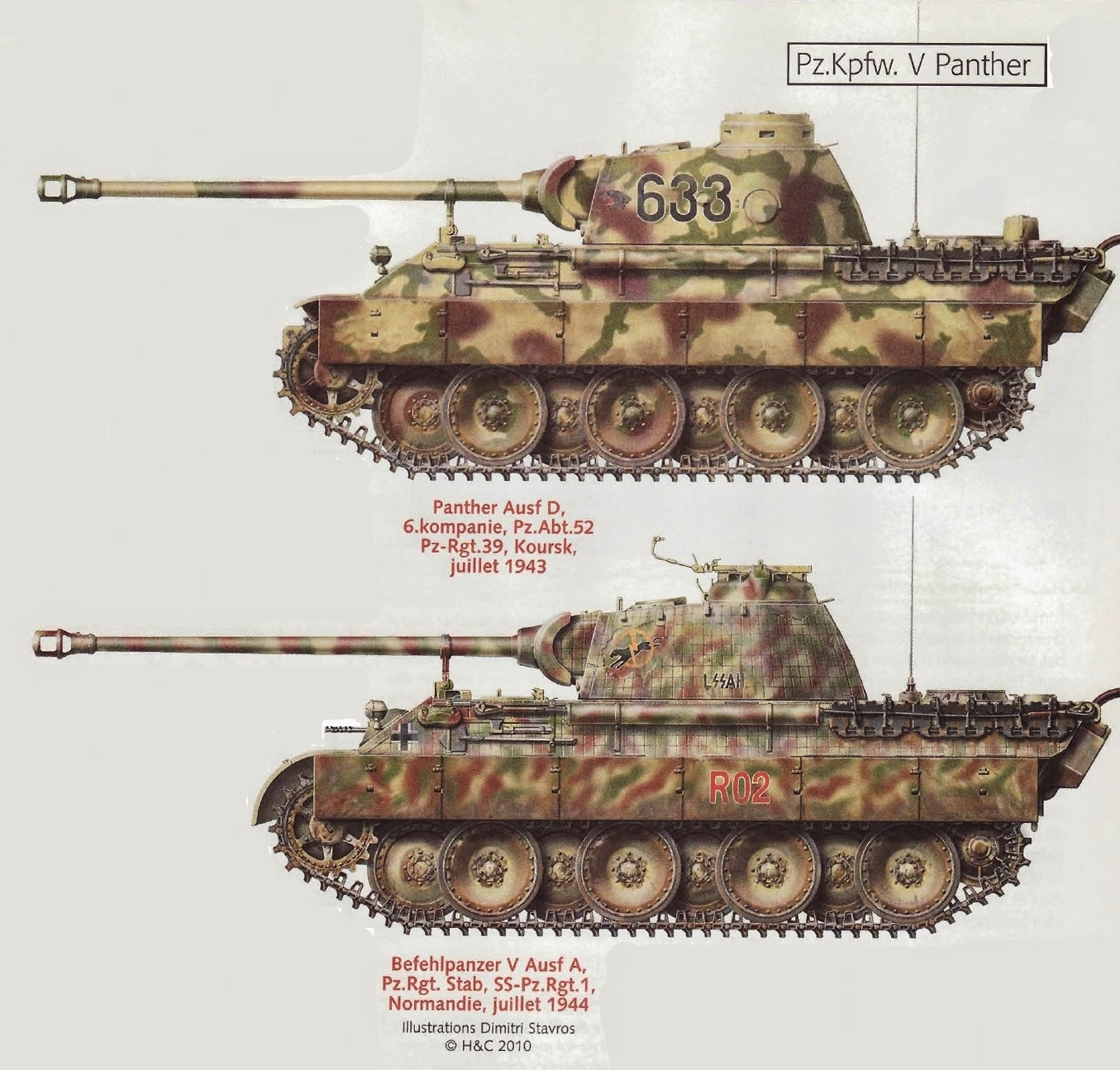 Panther D에 대한 이미지 검색결과