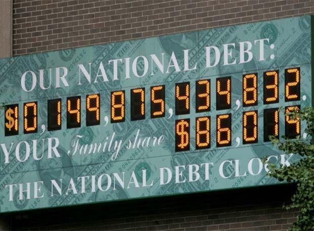Гос. долг США или долго ждать придётся!