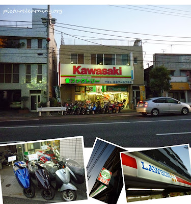 Kawasaki bike shop