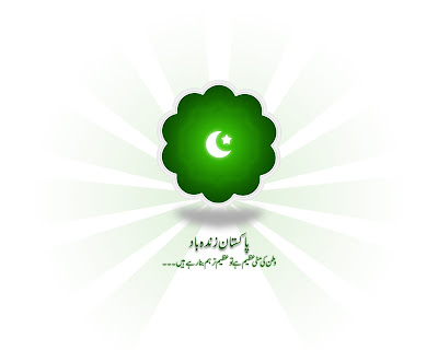 independence-day-of-Pakistan-wallpapers-logos