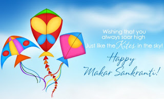 happy makar sankranti wishes greetings