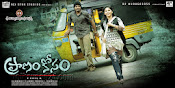 Pranam Kosam Movie HQ Wallpapers HD Posters-thumbnail-8