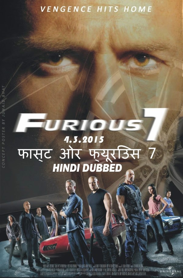 Fast And Furious 7 2015 Full movie free Download in Hindi Dubbed dual audio HD MKV AVI mp4 3gp