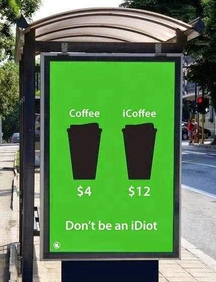 Не будь идиотом!