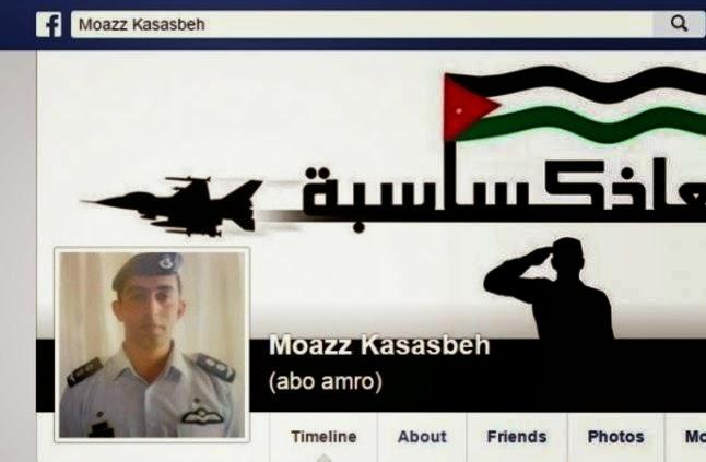 """تعرف على آخر كلمات كتبها الطيار الأردني على """"فيس بوك"""".."""