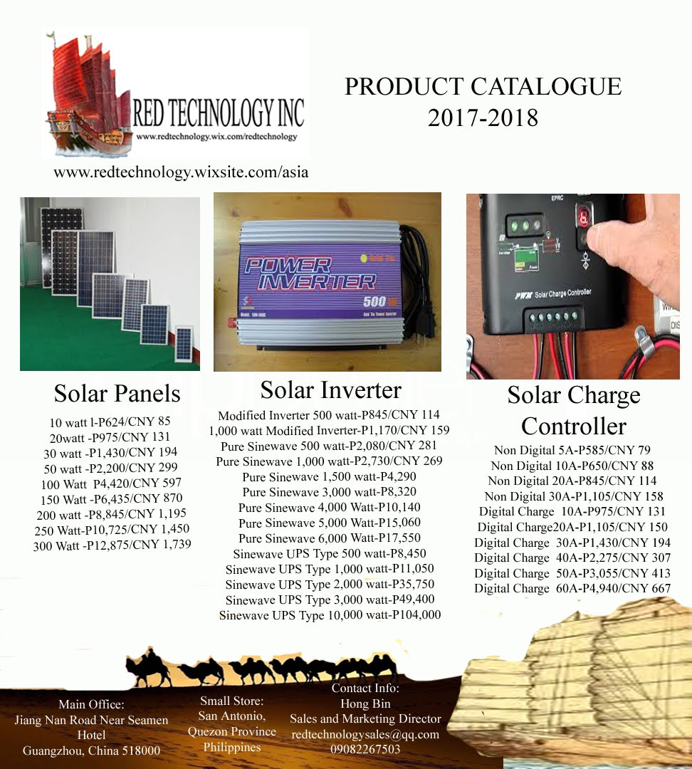 Red Tech Product Catalogue 2017-2018 (a)