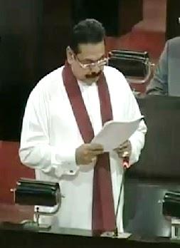 Sri Lanka Budget 2015