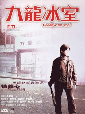 Người Trong Giang Hồ 11 - Cửu Long Băng Thất - Young And Dangerous 11 - Goodbye Mr. Cool