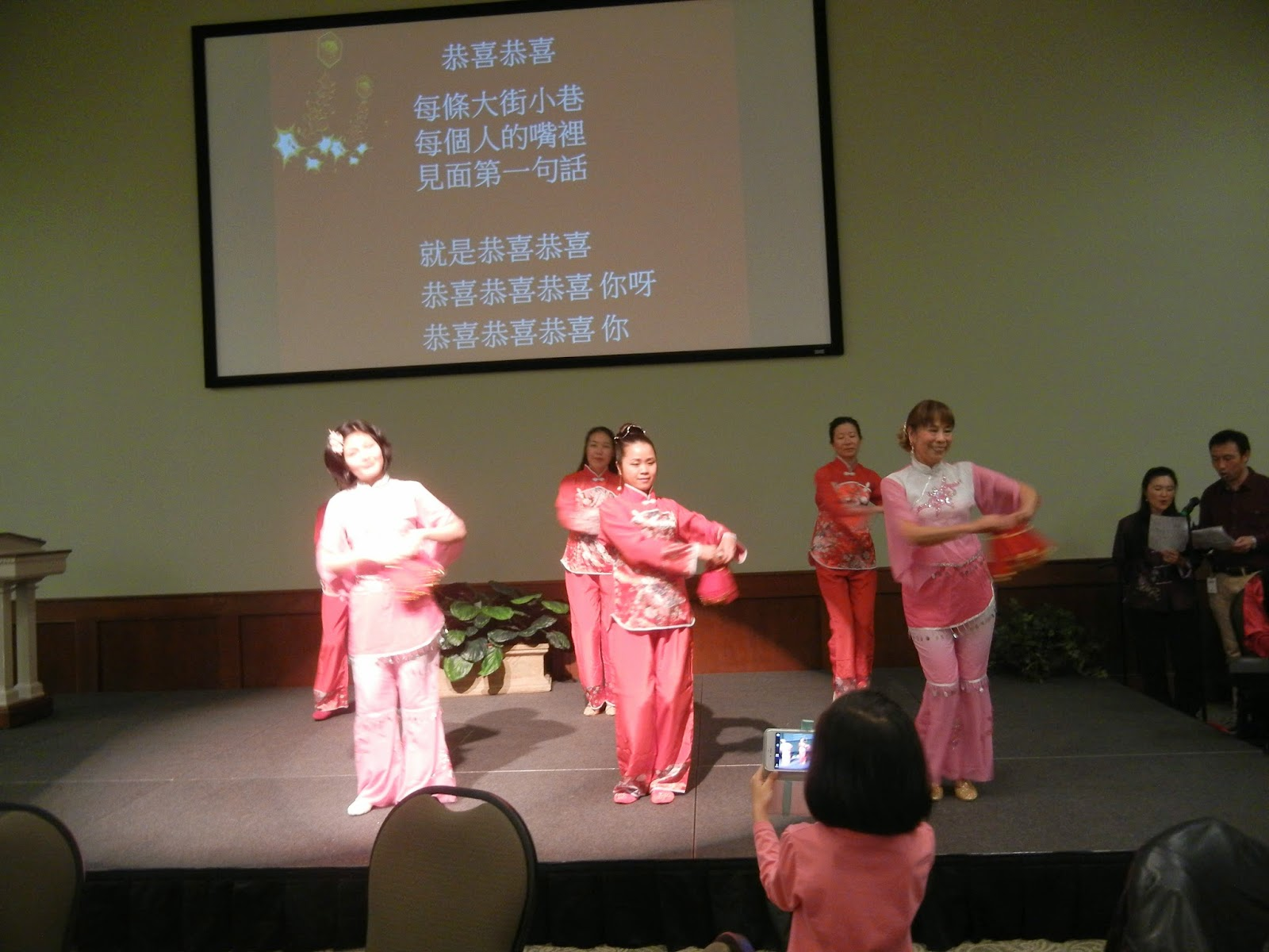 """中国民间舞蹈""""恭喜你"""""""