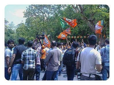 BJP Street Party