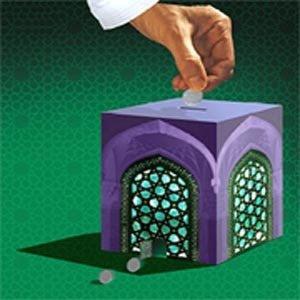 http://2.bp.blogspot.com/-WiTc-8uYhuw/TX0gur7wF9I/AAAAAAAAA64/rznqoRObHTc/s320/islamic-piggy-bank.jpg