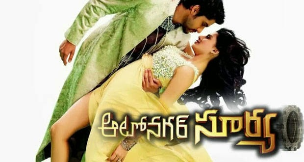 Autonagar Surya Telugu Movie Songs