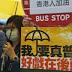 Hong Kong: Lại Xuống Đường Biểu Tình