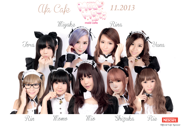 Moe Moe Kyun Maid Cafe Moe Moe Kyun Maid Cafe ♥