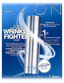 AVON Anew Clinical PRO Line Eraser Treatment image
