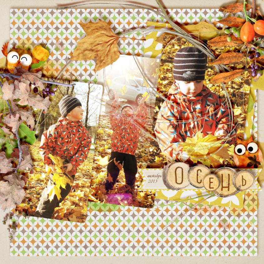 скрап набор, осень, бесплатно, autumn, scrap kit, скачать бесплатно