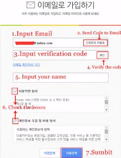Register DAUM Account With Email