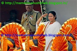 Mamata on Independence Day..
