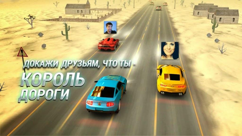 Road Smash Para Hilesi