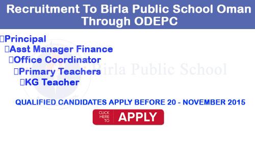 Recruitment To Birla Public School Oman | For Next Academic Year