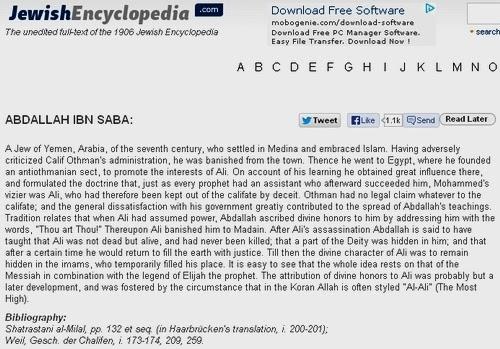 klik gambar untuk menuju website JewishEncyclopedia