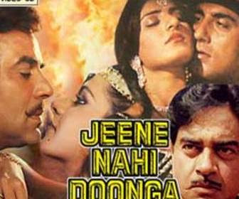 Jeene Nahi Doonga (1984 - movie_langauge) - Dharmendra, Shatrughan Sinha, Raj Babbar, Anita Raj, Roshni, Jagdeep, Raza Murad, Nishi, Leena Das, Shakti Kapoor, Kader Khan, Vinod Mehra, Neeta Mehta, Mehar Mittal, Jagdish Raj