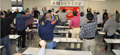 http://www.doro-chiba.org/nikkan_dc/n2015_07_12/n8012.htm
