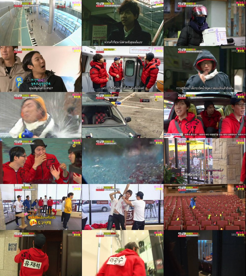 Runningman Sub Thai EP120