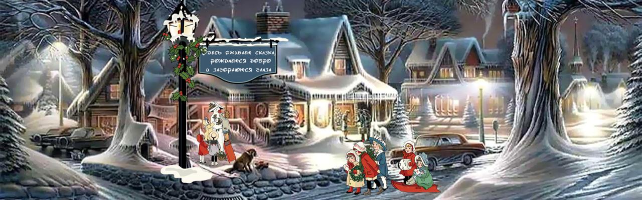 Почта Деда Мороза. Скрапбукинг