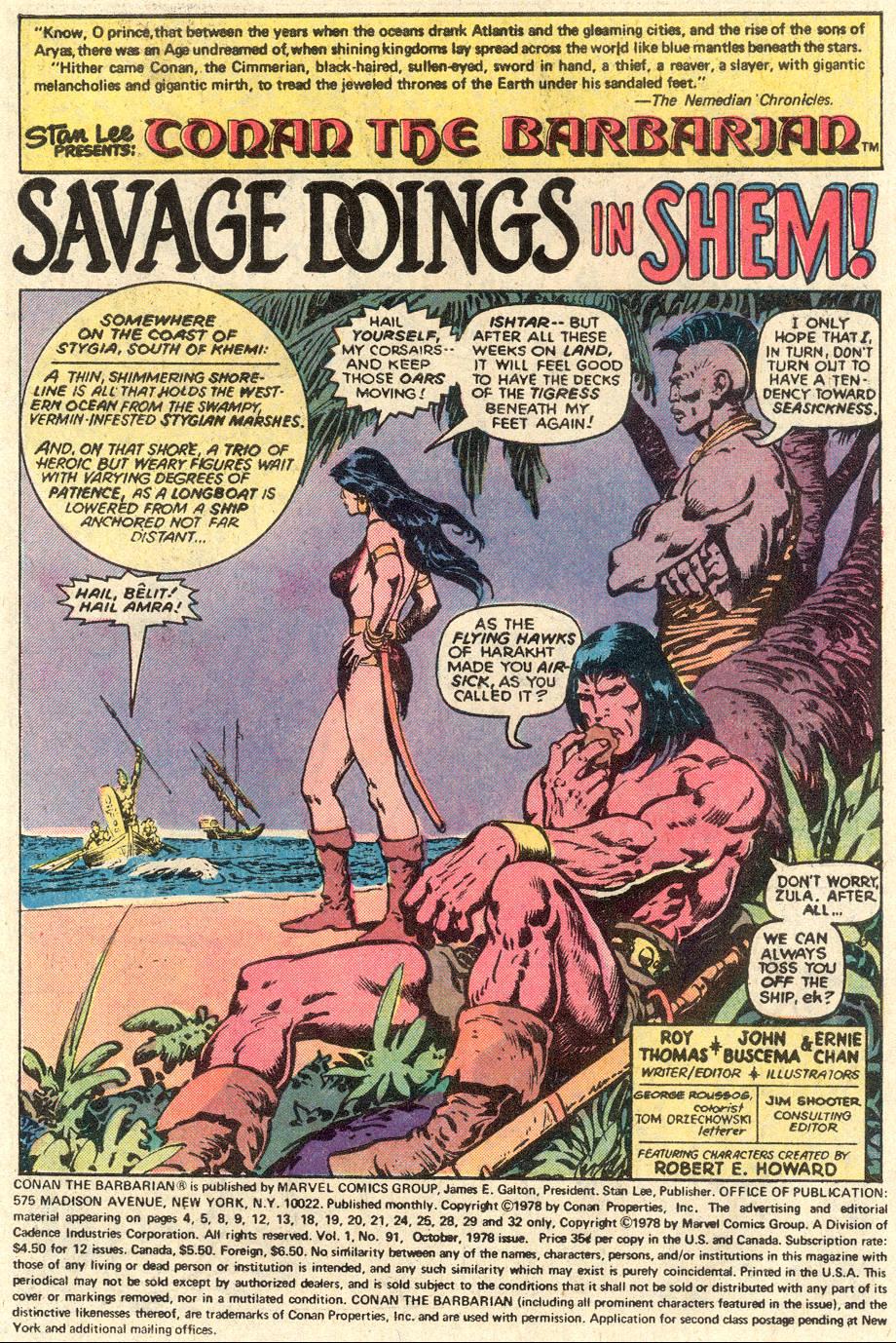 Conan the Barbarian (1970) Issue #91 #103 - English 2