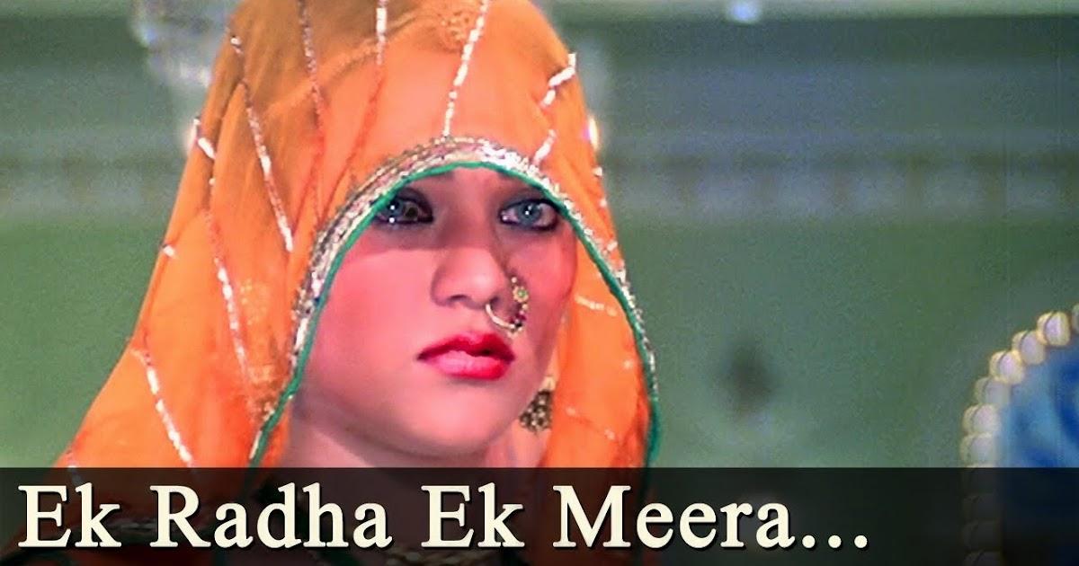 Ek Radha Ek Meera Karaoke Ram Teri Ganga Maili Hindi Karoake Songs Free