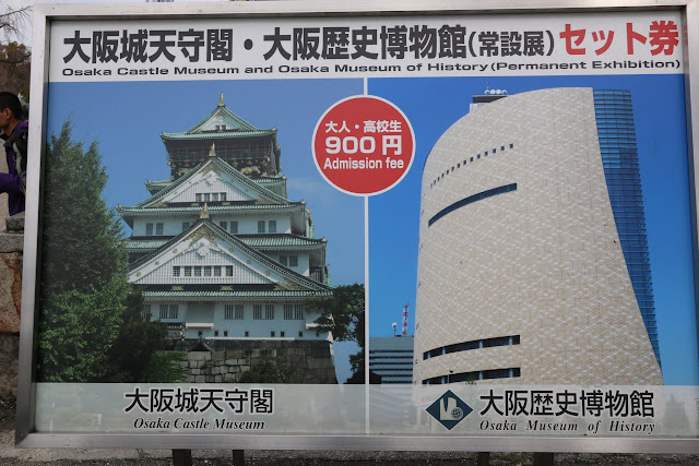 Combo tickets to Osaka Castle and Museum of History at special price in Osaka, Japan