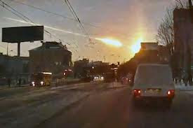 image from dask camera  russian Meteor
