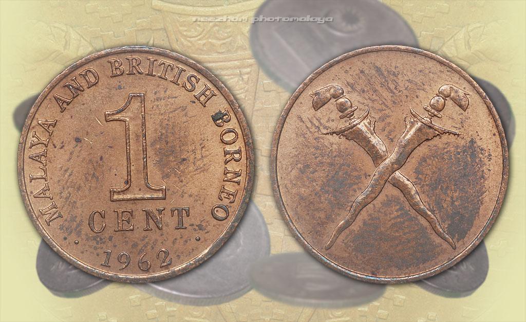 duit syiling Malaya 1 cent tahun 1962 gambar keris berpalang